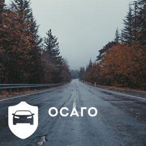Как влияет территориальный коэффициент на стоимость ОСАГО?